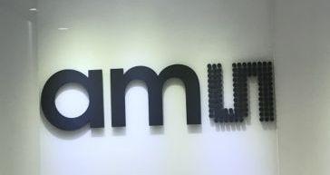 Ams推出新款激光泛光照明器模块,可提供3D传感应用均匀光输出华蓥
